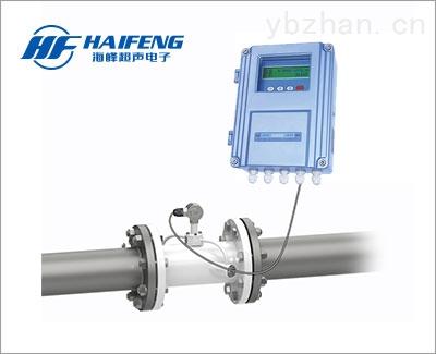 衡水海峰分體管段式超聲波流量計-TDS-100/廠家直銷