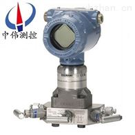 3051SRosemount3051S高精度压力变送器