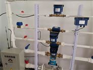 NBIOT無線水表485遠傳數據水表圣世援