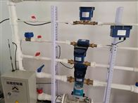 T3-1NBIOT无线水表485远传数据水表圣世援