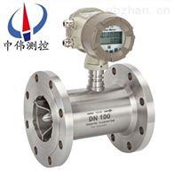 ZW-LWGY高温型液体涡轮流量计