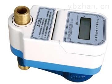 云南智能水表-IC卡立式水表(射頻卡)
