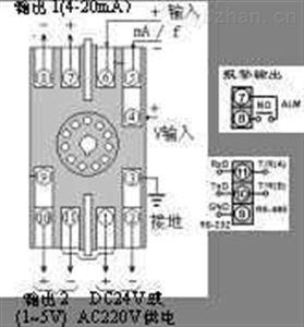 SWP20电压/电流转换模块