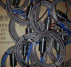 JK9301B01-WY-A12-B22-C32一体化振动变送器