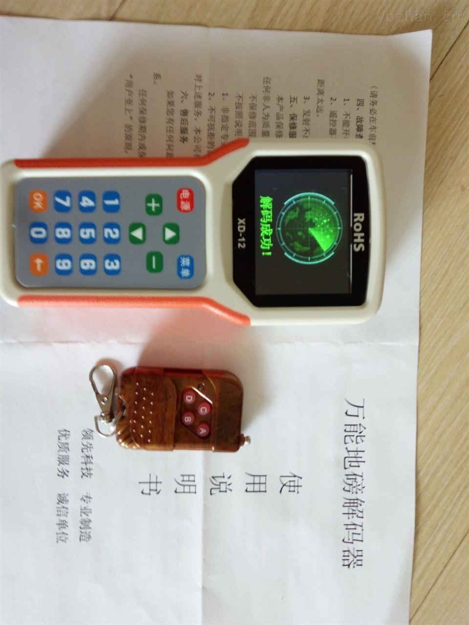 乌海电子地磅控制仪器