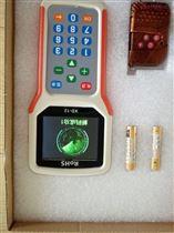 鶴崗電子地磅遙控器
