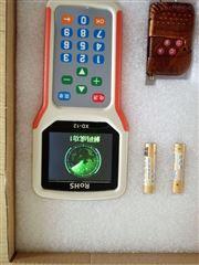 鹤岗电子地磅遥控器