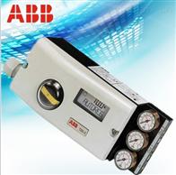 ABB智能阀门定位器V18348-10111310110