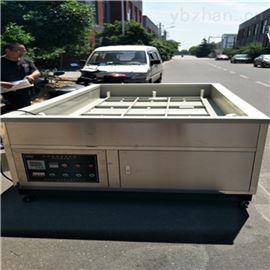 KM-PV-WL湿漏电流测试仪