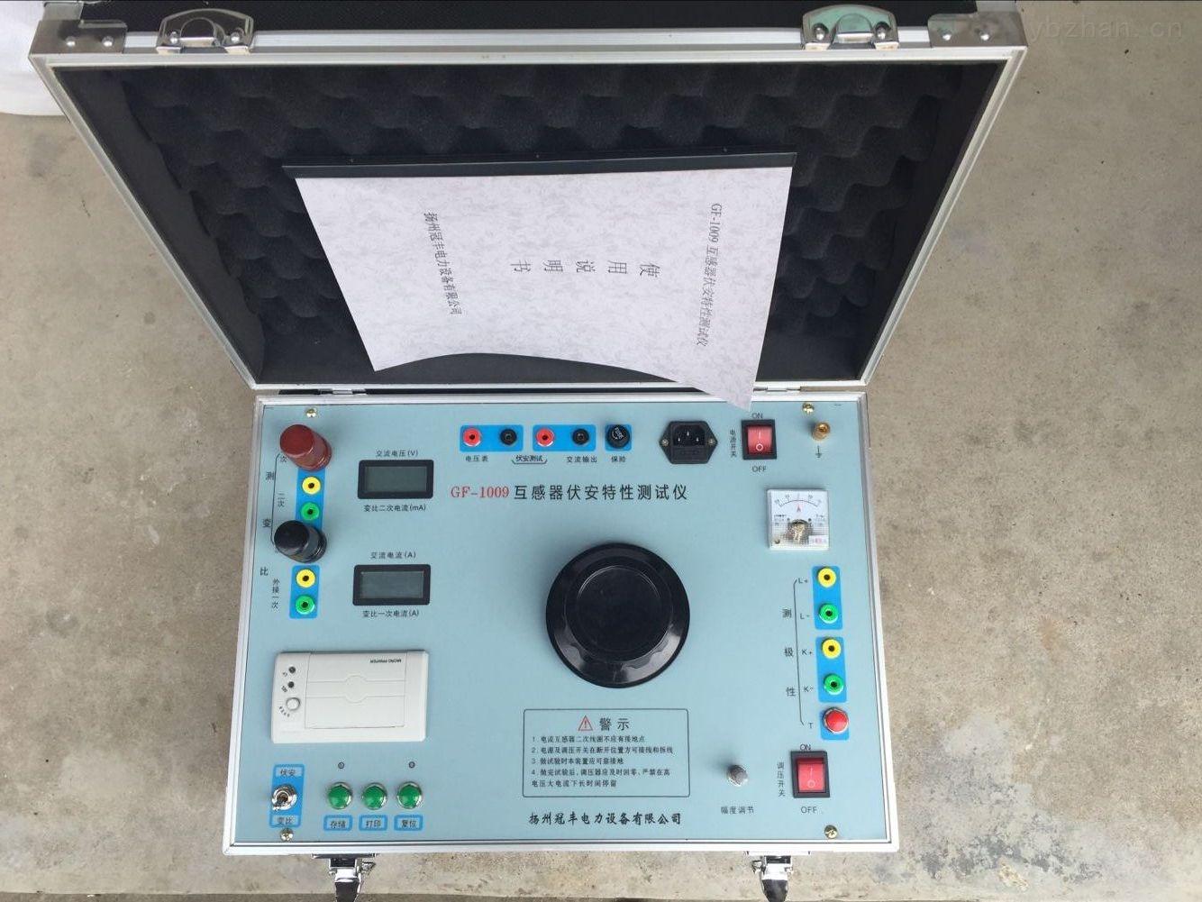 互感器综合测试仪承试设备
