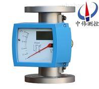 ZW-LZ高压型金属管浮子流量计