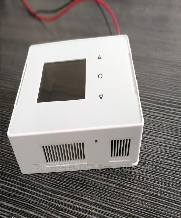 BYQL-YZ-辦公樓BYQL-LCD200壁掛式室內環境氣體監測