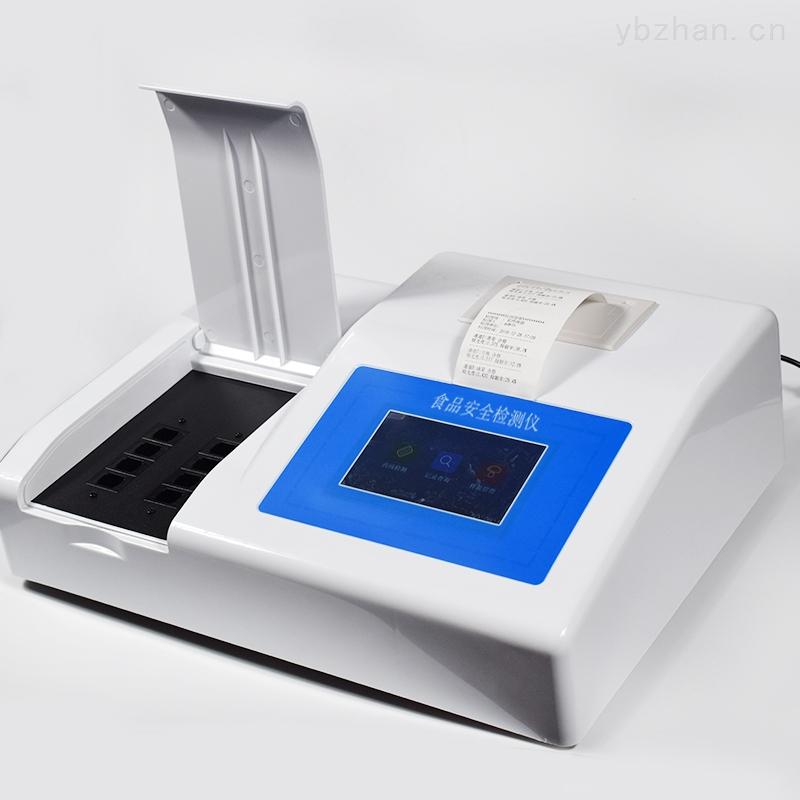 FK-SP60-多功能食品安全檢測儀廠家
