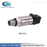 平膜PPM系列_壓力傳感器 (232C)