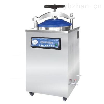 DGL-100GI 75GI 50GI-带干燥医用高温高压蒸汽灭菌器 消毒锅