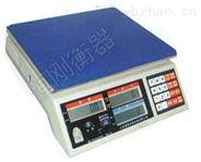 高精度桌面电子秤,标签打印电子桌秤