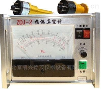 ZDJ-2供应北京热偶真空计集成三端稳定电电源输出