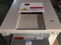 ABB通用型直流调速器DCS550-S01-0135-05