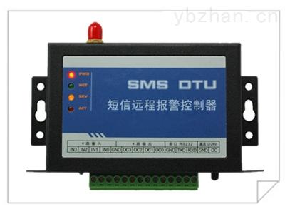 GPRS无线液位控制器厂家