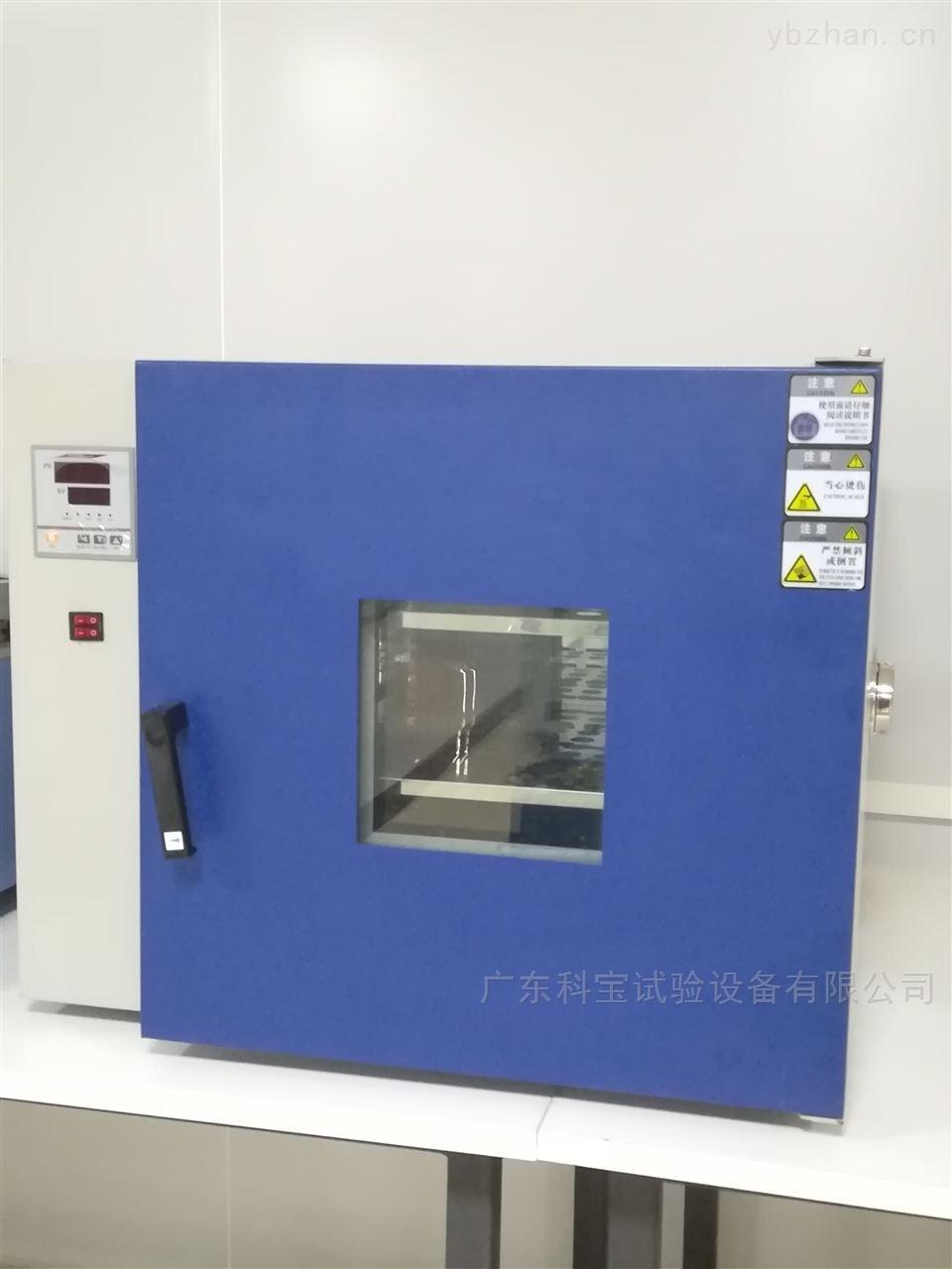 惠州300度电热干燥箱