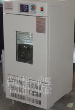 SHP-100-生化培養箱
