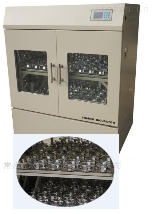 TDHZ-2002A-特大容量恒溫振蕩培養箱