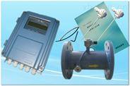 空調能量表中央空調水能量儀表