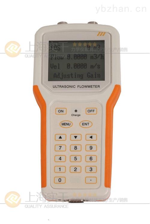 测量渠道专用时差法手持便携式超声波流量计