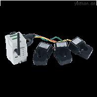 ADW400-D16-1S环保用电监控电表