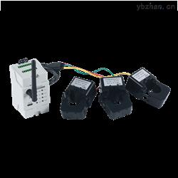 環保用電監控電表