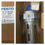 數據資料FESTO過濾減壓閥LFR-1-D-5M-MAXI