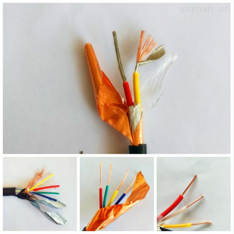 耐高温同轴电缆SFF-75-5-2