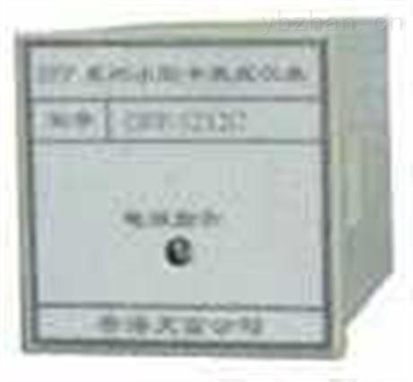 温度变送器-3