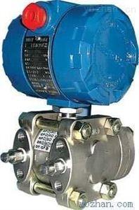 1151智能电容式压力变送器