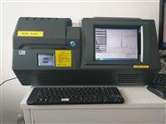 广州环保ROHS多元素分析仪