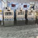 闲置出售二手旋转式压片机