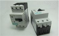 3rv1021-0ga10西门子电机保护断路器3RV1021-0GA10
