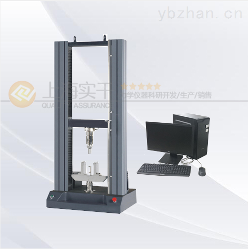 上海实干厂家现货供应微电脑伺服拉力试验机