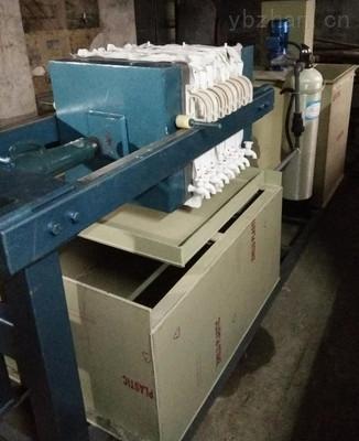 BN-QF02-五金件清洗研磨废水达标排放