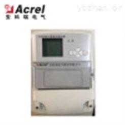 ASCP300-1/20A安科瑞电气防火限流式保护器 限制短路电流