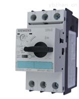 3rv1021-1ba10西门子电机保护断路器3RV1021-1BA10