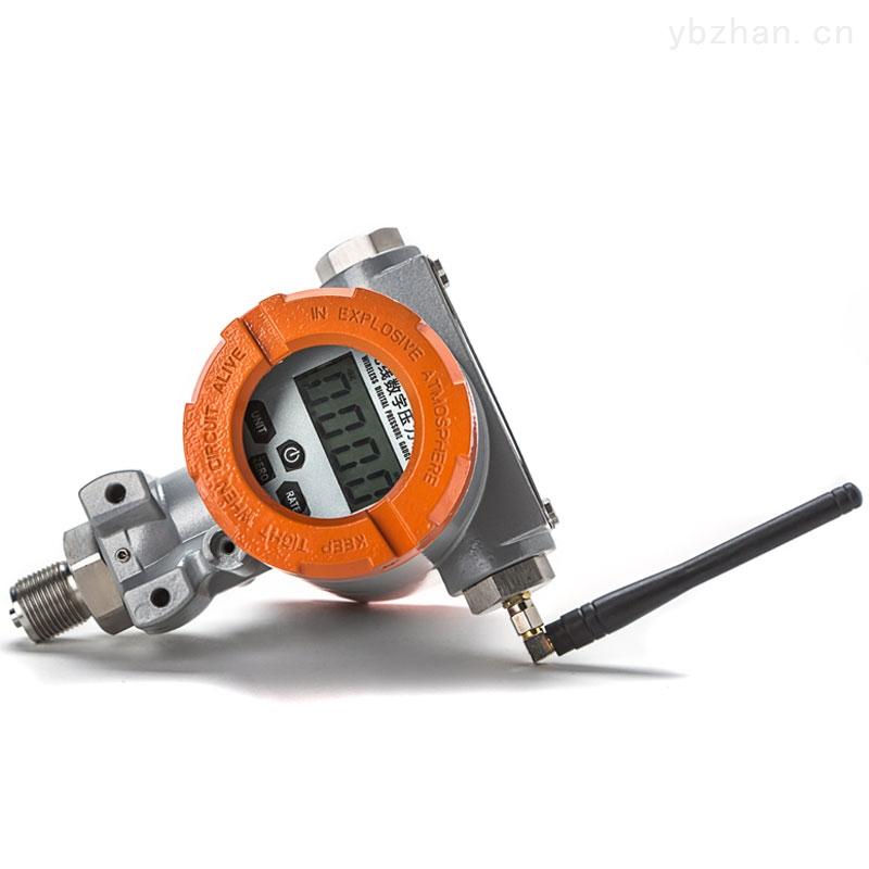 MD-S270-GPRS无线消防管网专用压力表