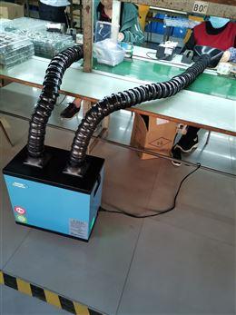 烙铁烟雾净化除烟设备焊锡烟尘处理排烟装置