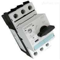 3rv1021-1ga10西门子电机保护断路器3RV1021-1GA10