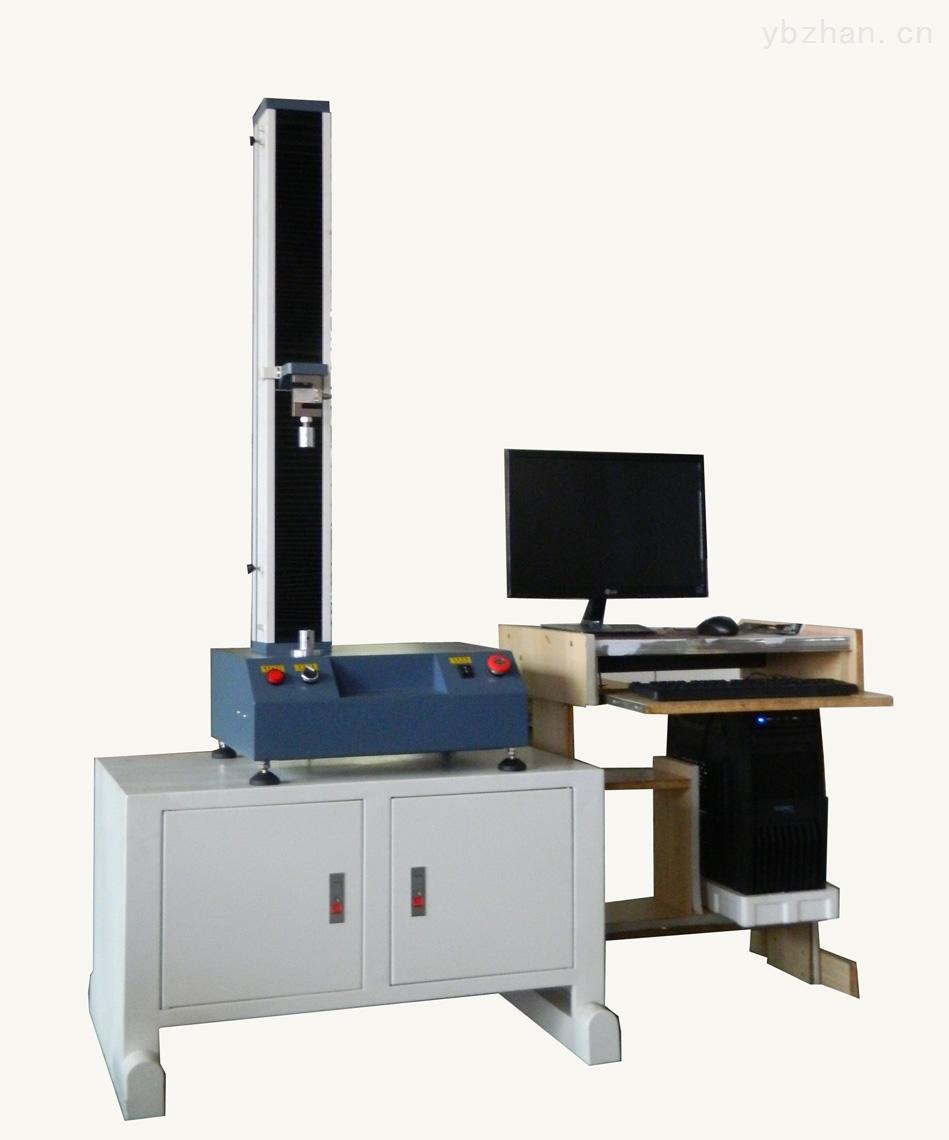 单柱带电脑拉力试验机