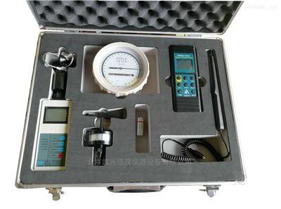 FY-A供应北京便携式数字综合气象仪环境监测仪