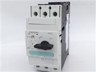 3rv1031-4ea10西门子电机保护断路器3RV1031-4EA10
