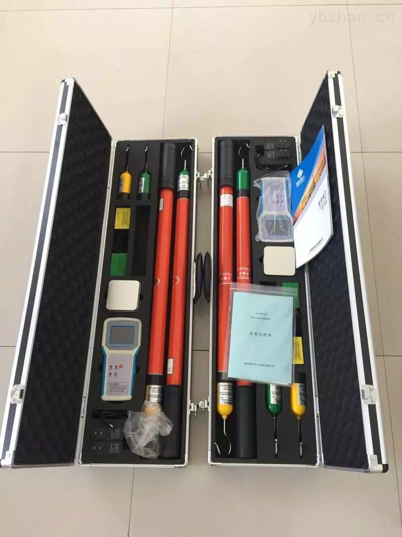 承试设备数字高压无线核相仪
