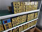 DFCS001-A1-B1-C1-D1-E1-F1水泵超速保护卡