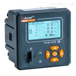 AEM96/CAEM96/C多功能电能表 能源管理系统专用